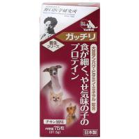 トーラス ガッチリ 75粒(37.5g) 犬猫用 食が細くやせ気味の子のプロテイン