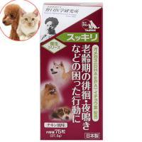 トーラス スッキリ 75粒(37.5g) 犬猫用 老齢期の徘徊・夜鳴き