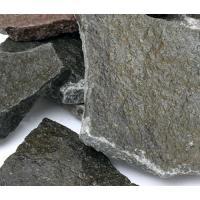 形状お任せ 輝板石 サイズミックス 3kg 国産品