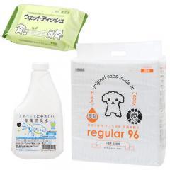 ペットシーツ レギュラー 厚型炭入 96枚 4袋+人とペットにやさしい除菌消臭水 500mL おまけ付 お一人様1点限り 同梱不可