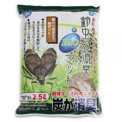 スズムシ・キリギリス・用品