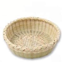 職人が作った 手編み竹かご 小 猫 ベッド 国産 沖縄別途送料