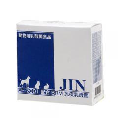 動物用乳酸菌食品 JIN 30包入(1g×30包) 透明袋 EF-2001配合 BRM免疫乳酸菌 ペット サプリメント
