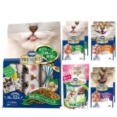 日本ペット コンボ プレゼント キャット ドライフード(まぐろと8種の野菜味)・ウェットフード・おやつのプレゼントセット(女の子用)