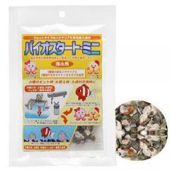 ゆうパケット対応 バイオスタート 海水用 60cc バクテリア付ろ材 海水魚 サンゴ 同梱・代引き・着日指定不可