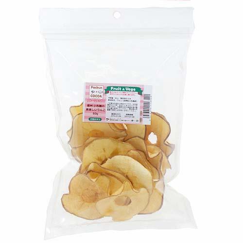 信州産 小布施の美味しいりんご 60g 国産 PackunxCOCOA フルーツ&ベジ 犬用おやつフルーツチップス