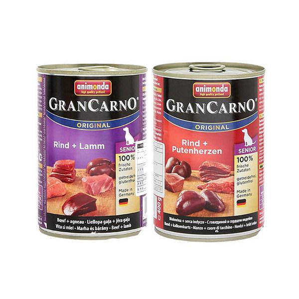 アソート アニモンダ ドッグ グランカルノ シニア 400g 2種2缶 正規品