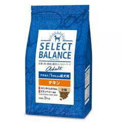 セレクトバランス アダルト チキン小粒 1才以上の成犬用 3kg