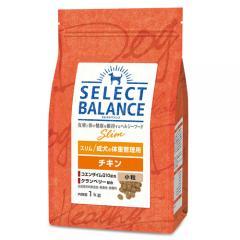 セレクトバランス スリム チキン小粒 成犬の体重管理用 1kg