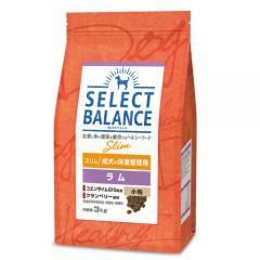 セレクトバランス スリム ラム小粒 成犬の体重管理用 3kg
