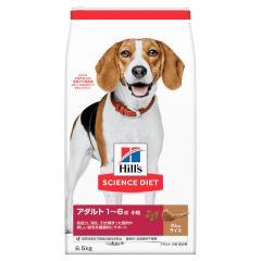 サイエンスダイエット アダルト ラム&ライス 小粒 成犬用 6.5kg 【hills_1-6】