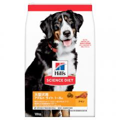 サイエンスダイエット ライト 大型犬種用 肥満傾向の成犬用 12kg 正規品 沖縄別途送料