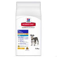 サイエンスダイエット シニアライト 小粒 肥満傾向の高齢犬用 1.4kg 正規品