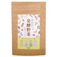 My Precious 発酵野菜52種ミックス 100g 犬 おやつ 国産