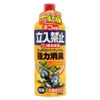 ジョイペット ネコ専用 立ち入り禁止フン尿消臭液 1L