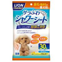 ライオン ペットキレイ シャワーシート 長毛犬用  30枚入り