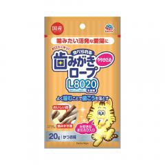 歯みがきロープ プラクオプラス 愛猫用カツオ 20g 8袋入り