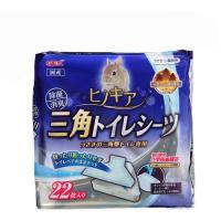 GEX ヒノキア 三角トイレシーツ 22枚 うさぎ 国産 3袋入