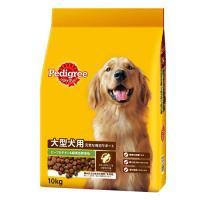ペディグリー 大型犬用 元気な毎日サポート ビーフ&チキン&緑黄色野菜 10kg お一人様2点限り