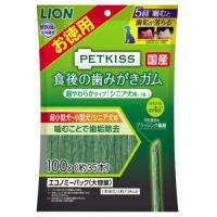 ライオン ペットキッス 食後の歯みがきガム 超やわらかタイプ シニア犬用 エコノミーパック 100g(約35本)