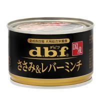 デビフ ささみ&レバーミンチ 150g