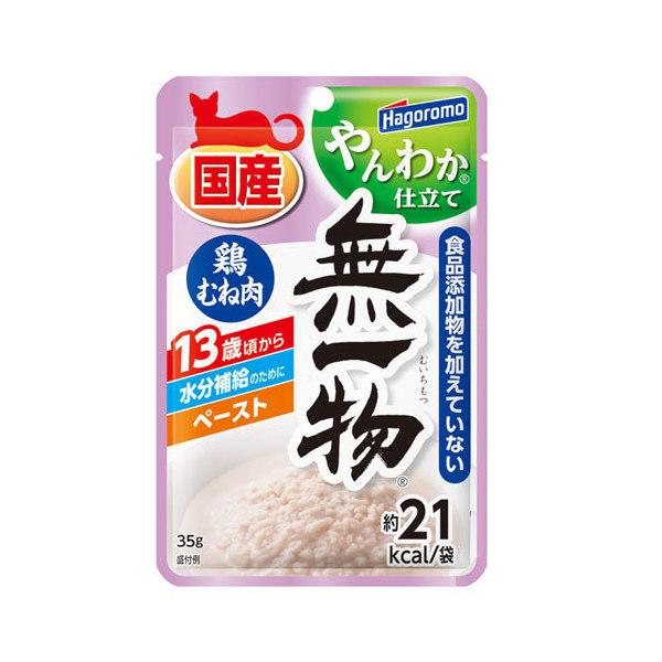 はごろもフーズ 無一物 パウチ やんわか仕立て 鶏むね肉 35g 【muichi2016】 96袋入り 沖縄別途送料