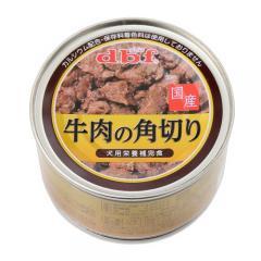デビフ 牛肉の角切り 150g 缶 正規品 ドッグフード デビフ 缶詰 24個入り 沖縄別途送料