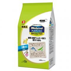 メディコート アレルゲンカット 魚&えんどう豆蛋白 1歳から 成犬用 3kg(500g×6)