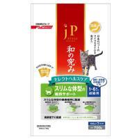 日清 JPスタイル 和の究み セレクトヘルスケア スリムな体型の維持サポート 1~6歳までの成猫用 700g(100g×7パック)