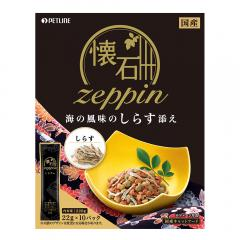日清 懐石zeppin 海の風味のしらす添え 220g(22g×10パック) 国産