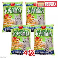 猫砂 常陸化工 トイレに流せる 木製猫砂 大粒 12L 4袋 お一人様1点限り
