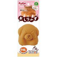 ペティオ おしりーず イヌ 犬 おもちゃ
