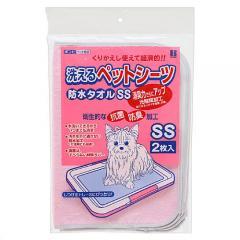 ボンビ 洗えるペットシーツ 防水タオルSS 42×29cm ピンク 2枚入 抗菌・防臭加工