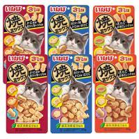 アソート いなば CIAO(チャオ) 焼ミックス3つの味 バラエティ 3種6袋 猫 おやつ CIAO