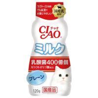 CIAO(チャオ) 乳酸菌ミルク プレーン 120g 国産