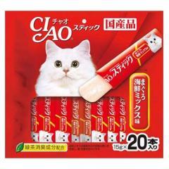 いなば CIAO(チャオ) スティックまぐろ 海鮮ミックス味 15g×20本