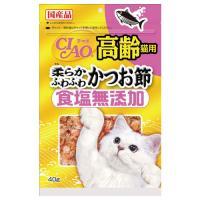 いなば CIAO(チャオ) 高齢猫用 柔らかふわふわ かつお節 食塩無添加 40g 国産