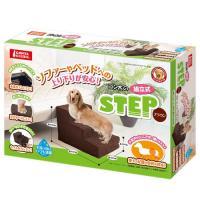 マルカン ゴン太の組立式ステップ ブラウン 犬 階段