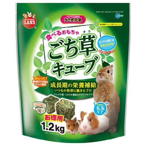 マルカン ごち草キューブ お徳用 1.2kg 小動物 フード うさぎ