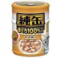 アイシア 純缶ミニ3P ささみ入り 65g×3缶 キャットフード 1箱24缶入