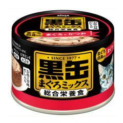 箱売り アイシア 黒缶まぐろミックス まぐろ白身入りまぐろとかつお160g キャットフード 黒缶 1箱48缶入