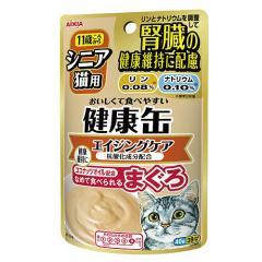 アイシア 健康缶パウチ エイジングケア まぐろ 腎臓の健康維持に配慮 40g 1箱48袋入
