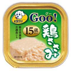 箱売り ビタワングー 鶏ささみ 15歳以上 90g 1箱24個 ドッグフード ビタワン 超高齢犬用