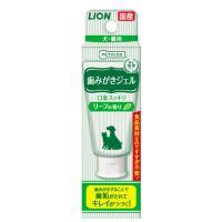 ライオン ペットキッス 歯みがきジェル リーフの香り 40g
