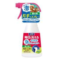 ライオン ペットキレイ 毎日でも洗える泡リンスインシャンプー 愛犬用 280ml