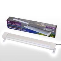 ニッソー LED ライナー600 シルバー 60cm水槽用照明 ライト 熱帯魚 水草 アクアリウムライト