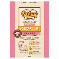 ニュートロ ナチュラルチョイス 超小型犬用 成犬用 チキン&玄米 4kg プレミアムチキン