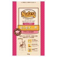 ニュートロ ナチュラルチョイス 超小型犬用 エイジングケア チキン&玄米 2kg プレミアムチキン