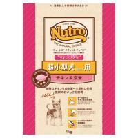 ニュートロ ナチュラルチョイス 超小型犬用 エイジングケア チキン&玄米 4kg プレミアムチキン