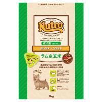 ニュートロ ナチュラルチョイス ラム&玄米 超小型犬~小型犬用 成犬用 3kg プロテインシリーズ